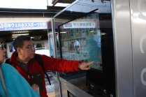 Touch-screen vending machine
