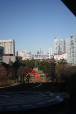 Tokyo Tower (built 1957) in the distance