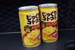 Hokkaido corn soup!